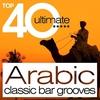 Couverture de l'album Top 40 Arabic Classic Bar Grooves