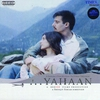 Couverture de l'album Yahaan