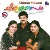 Couverture de l'album C****a Masam