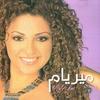 Couverture de l'album Myriam