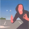 Couverture de l'album Doitnowman