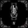 Cover of the album dj honda IV