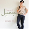 Cover of the album Dance - EP