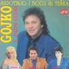 Cover of the album Sirotinjo i Bogu si teska