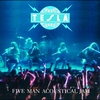Couverture de l'album Five Man Acoustical Jam (Live)