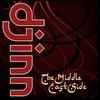 Couverture de l'album The Middle East Side