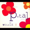 Cover of the album Petal (Original Release)