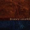 Cover of the album Trance World