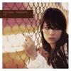 Couverture de l'album Rachael Yamagata - EP