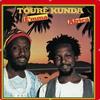 Cover of the album É'mma Africa