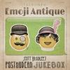Cover of the album Emoji Antique