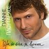 Cover of the album Ola Se Sena Ta Vrika