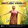 Cover of the album English Vinglish (Original Motion Picture Soundtrack) - EP