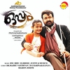 Couverture de l'album Oppam (Original Motion Picture Soundtrack) - EP