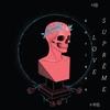 Cover of the album Love suprême
