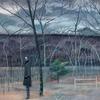 Couverture de l'album The Mist