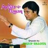 Cover of the album Andaz-e-Bayan, Vol. 1