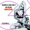 Couverture de l'album My Desire (Remix Edition) - Single