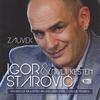 Cover of the album Zauvek