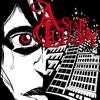 Cover of the album A Static Lullaby (Bonus Track)
