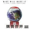 Couverture de l'album Buy the World (feat. Lil Wayne, Kendrick Lamar & Future) - Single