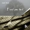 Couverture de l'album I Need You Lord (2011 Mixes)