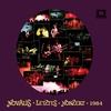 Couverture de l'album Letztes Konzert 1984 (Live)