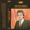 Cover of the album Voli Me Danas Vise Nego Juce (Serbian Folklore Music)