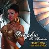 Cover of the album Hay Otro en Mi Vida - Single