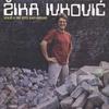 Cover of the album Voliš Li Me Isto Kao Nekad