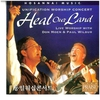 Couverture de l'album Heal Our Land