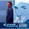 Cover of the album Wie tief ist dein Gefühl - EP