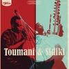Couverture de l'album Toumani & Sidiki