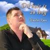 Cover of the album Dit huis is zo leeg - Single