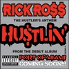 Cover of the track Hustlin'
