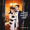 Couverture de l'album Iubirea Noastra Muta - Single