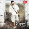 Cover of the album Ekhtart Sah