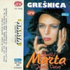Cover of the album Gresnica