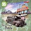 Cover of the album Bonita - EP