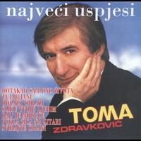 Cover of the track Najveći Uspjesi