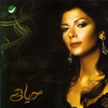 Cover of the album Hayaty