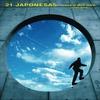 Cover of the album Cerca Del Aire