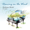 Cover of the album Dancing on the Wind