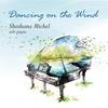 Couverture de l'album Dancing on the Wind
