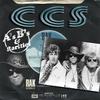 Couverture de l'album A's B's and Rarities