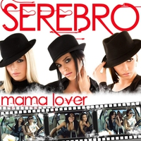 Cover of the track Mama Lover - EP