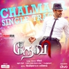 "Cover of the track Chalmaar (From ""Devi"")"