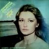 Cover of the album Iskusenja (Dobro jutro Sumadijo)