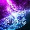 Cover of the album Enigma