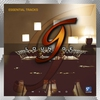 Cover of the album G Lounge, Vol. 10 (Essential Tracks)
